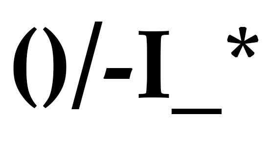 *()_ – Zeichen, die für gendergerechte Schreibweisen verwendet werden