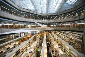 Bibliothek an der Rheinischen Friedrich-Wilhelms-Universität Bonn.